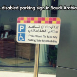A disabled parking sign in Saudi Arabia…