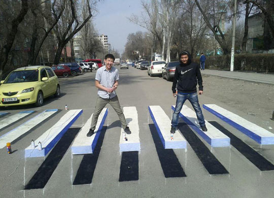 Cool Crosswalk Design In Kyrgyzstan